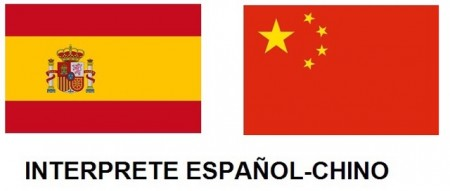 Interprete  chino español en china shangh
