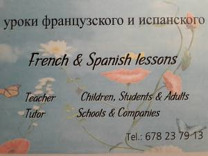 French and Spanish Lesson