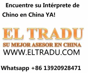 Traductor chino español en qingdao china