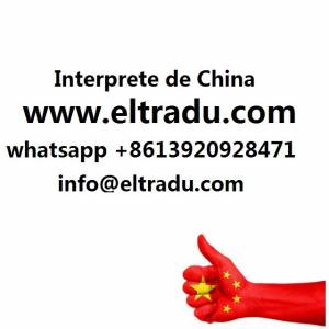 Traductor chino español en china beijing hongkong
