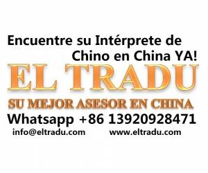 Traductor espaÑol chino china beijing jinan china