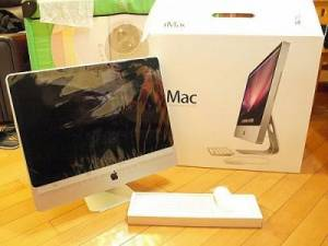"Apple iMac Retina 5K 27"" (2016) Core i7-6700K 32GB"